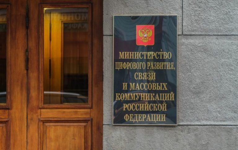 Россия отсрочивает импортозамещение в банковской сфере