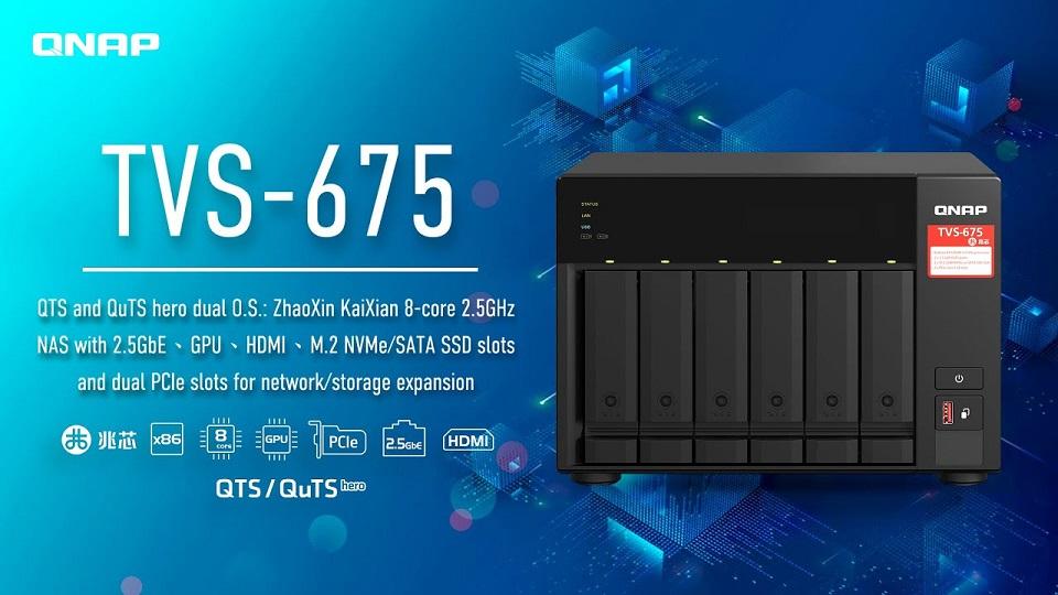 Компания Qnap выпустило NAS — хранилище на базе китайского x86-64 процессора Zhaoxin