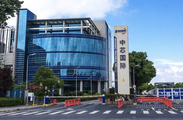 Китайский кремниевый производитель SMIC построит новую крупнейшую фабрику в стране