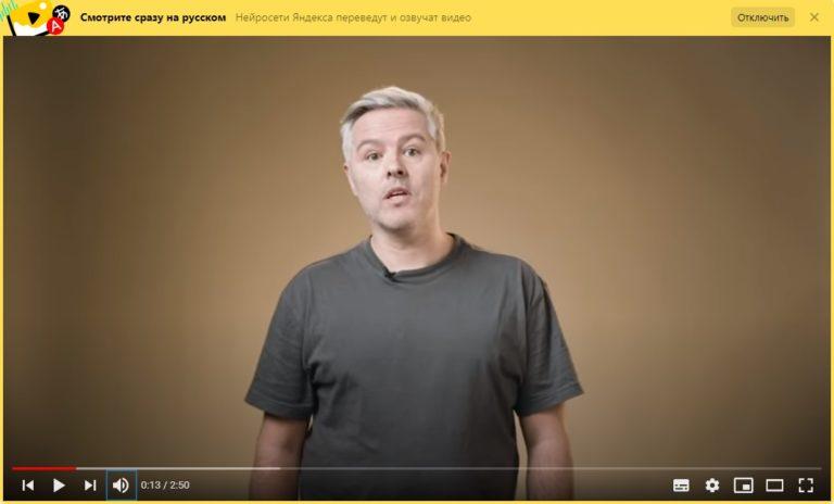 «Яндекс» разработал технологию перевода видео в реальном времени