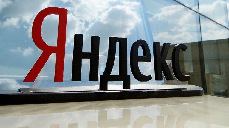«Яндекс» отражает мощнейшую за всю историю «Рунета» DDOS — атаку